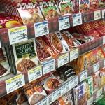 レトルトカレーの賞味期限・消費期限について