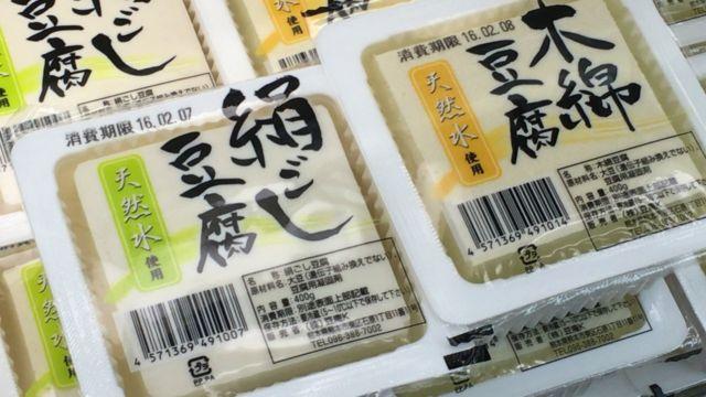 豆腐の賞味期限