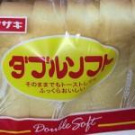 日持ちするパンがあった!日持ちする秘密を大追跡!