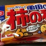 亀田製菓「亀田の柿の種」の賞味期限・消費期限・日持ちについて