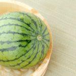 【スイカ】スイカは野菜か果物か、出荷量と産地