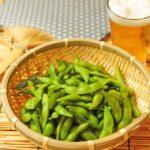 えだまめ(枝豆)の賞味期限・消費期限・日持ちについて