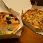 宅配ピザの賞味期限・消費期限・日持ちについて