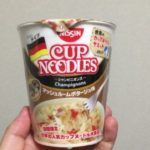 【日清カップヌードル】マッシュルームポタージュ味の賞味期限とレビュー