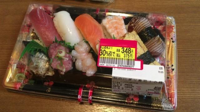 スーパーのパック寿司