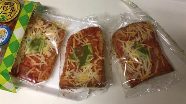 小分け包装されたピザトースト