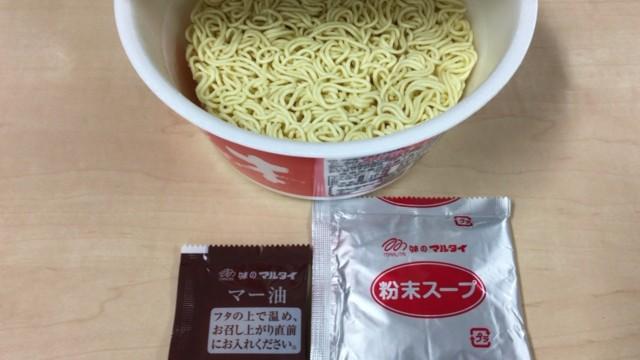 熊本ラーメンの小袋