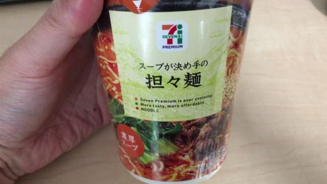 スープが決め手の担々麺