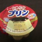 【雪印メグミルク】なめらかプリンの賞味期限・消費期限・日持ちについて