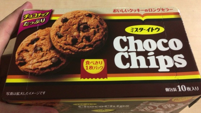 ミスターイトウのチョコチップクッキーの賞味期限