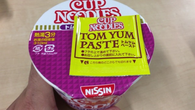 カップヌードル トムヤムクンスープの賞味期限