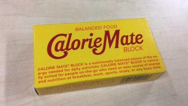 カロリーメイトの賞味期限