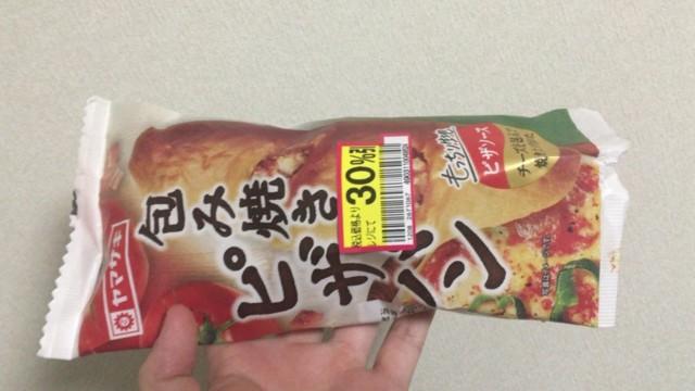 山崎製パン包み焼きピザパンの賞味期限