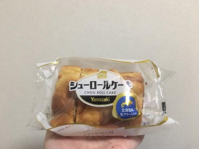 シューロールケーキの賞味期限