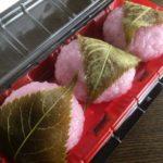 【和菓子】桜餅の賞味期限・消費期限・日持ちについて