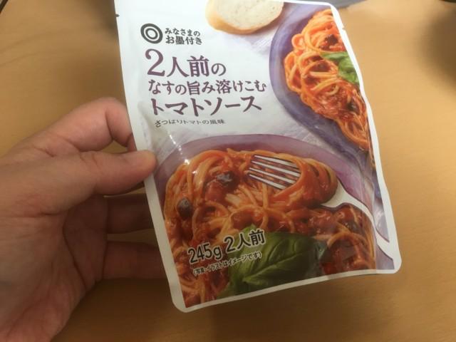 スパゲティのソース