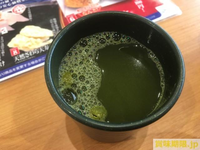 お茶とくら寿司