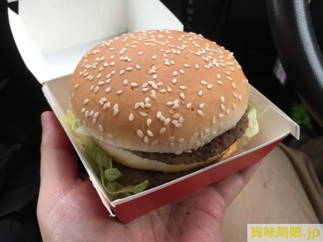 マクドナルドの賞味期限