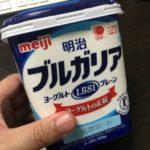 ヨーグルトの栄養は乳酸菌だけじゃなかった件