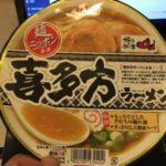 喜多方ラーメン(カップめん)の賞味期限・消費期限・日持ちについて
