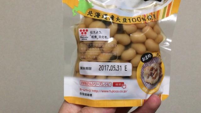 ふじっ子おまめさんこんぶ豆の賞味期限