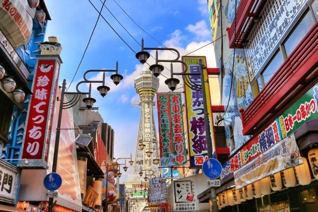 大阪と串カツ