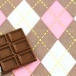 【チョコの賞味期限】バレンタインの手作りチョコレートはいつ作り、いつまで食べられるのか