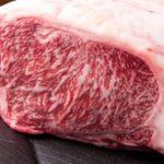 牛肉の賞味期限・消費期限・日持ちについて
