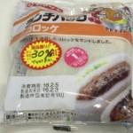 ヤマザキ「ランチパック」(携帯サンドイッチ)の賞味期限・消費期限について