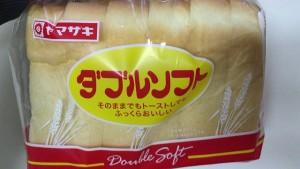 ヤマザキ「ダブルソフト」の賞味期限