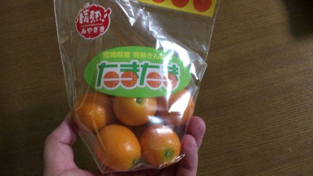 宮崎の新ブランド「たまたま」