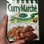 ハウス「カレーマルシェ(CurryMarche)」(レトルトカレー)の賞味期限・消費期限・日持ちについて