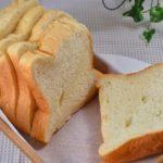 食パンの賞味期限・消費期限・日持ちについて