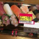【寿司の秘密】スーパーのお寿司が冷えた状態でもおいしい理由