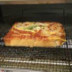 ピザトーストの賞味期限・消費期限・日持ちについて