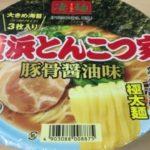 【ニュータッチ】横浜とんこつ家の賞味期限・消費期限・日持ちについて