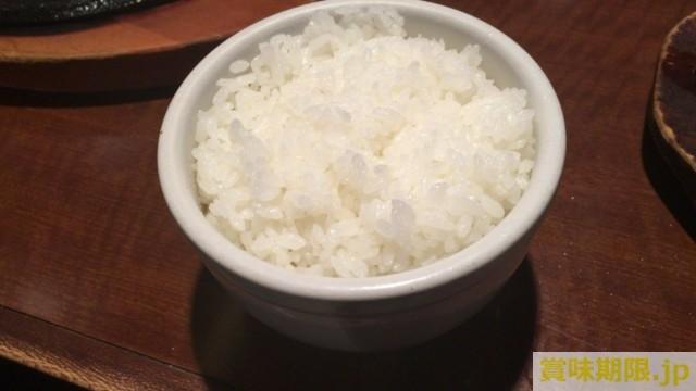 ご飯の保存方法