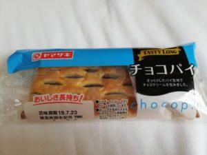 ヤマザキチョコパイの賞味期限