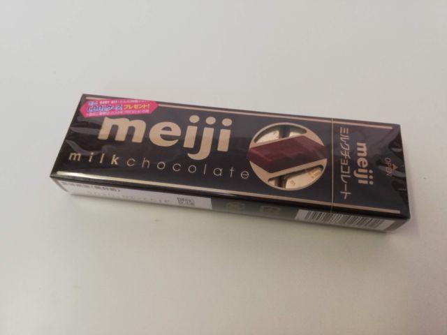 明治ミルクチョコレートの賞味期限