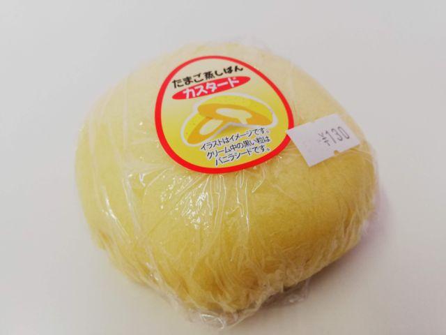 蒸しパンの賞味期限