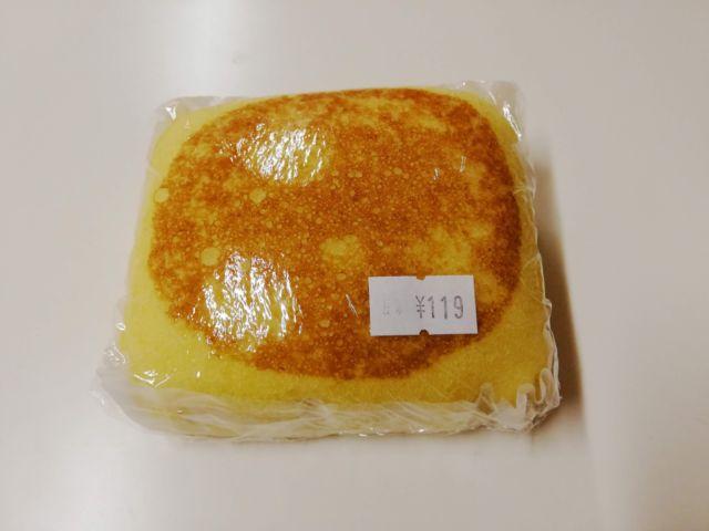 蒸しパンの消費期限