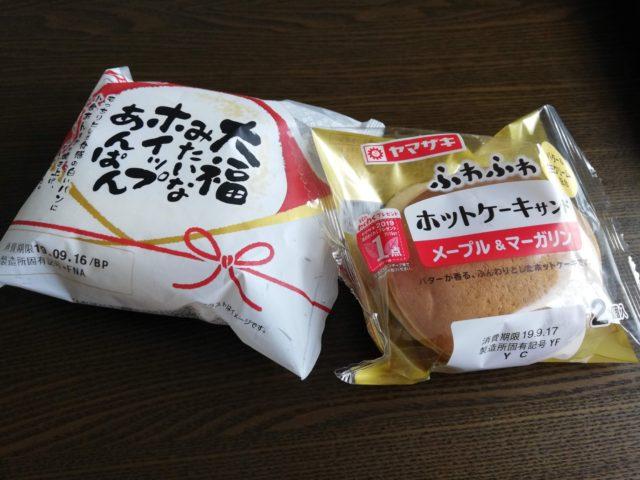 菓子パンの冷凍