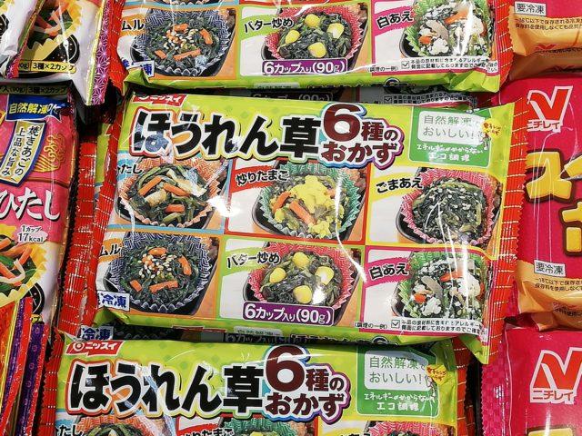 ニチレイほうれん草6種のおかずの解凍