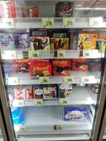 アイスクリームを溶かさない