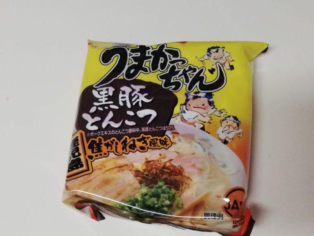 袋麺の賞味期限