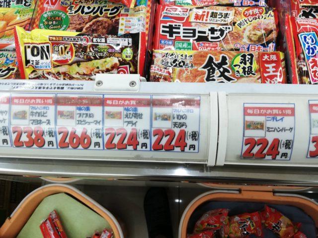 いかの天ぷらの価格