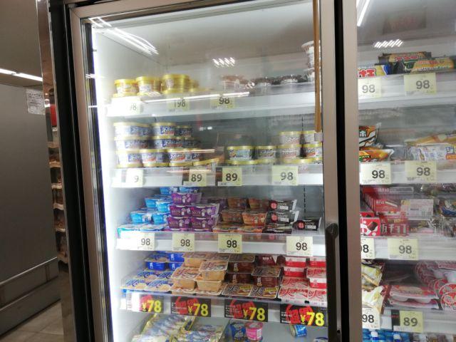 アイスクリームの賞味期限表示
