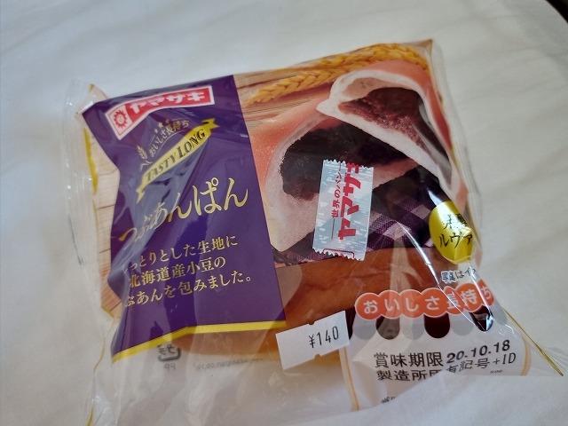 ヤマザキ製パンのつぶあんぱん