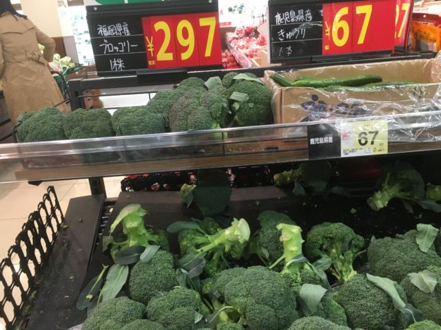 1年中スーパーに置いてあるブロッコリー
