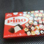 【森永】pino(ピノ)の賞味期限・消費期限・日持ちについて